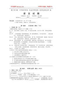 2009年中考试题