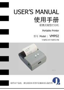 便携式票据打印机-vmp02  用户手册