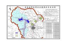 石家庄市饮用水水源保护区..