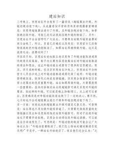 百度已取消外链功能:seo无需再为外链浪费时间