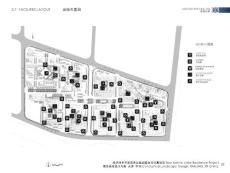 天津经济技术开发区西北组..