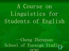 English Linguistics 语言学(英语专业考研资料)全套教学课件