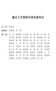2019管理类专业硕士研究报..