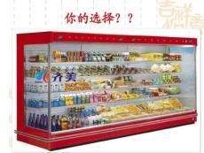 茶:商品学(培训讲座课件PPT).ppt