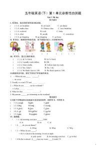PEP小学英语五年级英语&#..