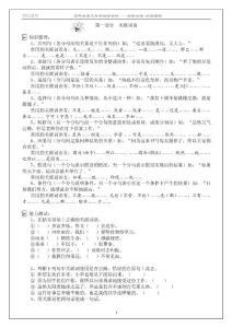 四年级阅读理解专项训练5(..