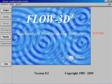 flow3d初級入門教程