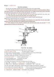 轮机英语关联题题库最新整理91篇(带翻译)