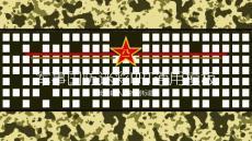 迷彩背景军事国防PPT模板