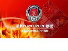 消防安全知识红色PPT模板
