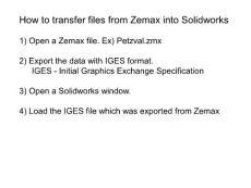 如何从Zemax文件转换成Solidworks文件