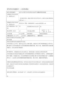 中国移动音乐业务