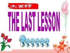 2011届高考英语考前指导讲座【最后一课】