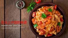 餐饮美食烹饪PPT 舌尖上中国的味道