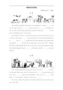 [中考英语作文复习]专题精练——看图填词