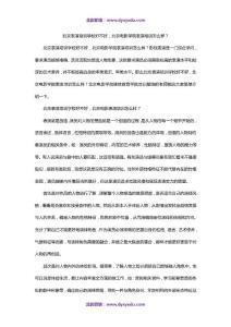北京表演培训学校好不好,北京电影学院表演培训怎么样?