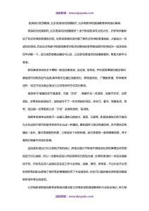 表演培训班选哪家_北京表演培训班哪家好_北京电影学院继续教育学院培训基地