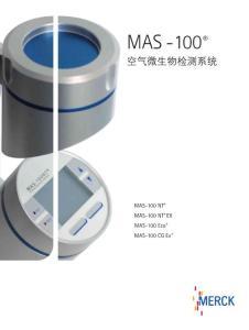 MAS-100