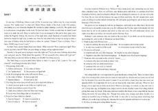 高三英语阅读训练55篇reading comprehension