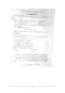 2011年高考试卷各科真题集