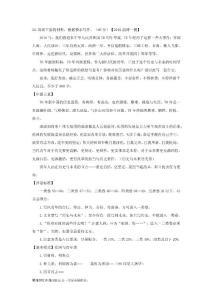 2019淄博一模作文:祖国 我想对你说