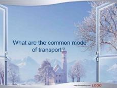 运输方式-英文