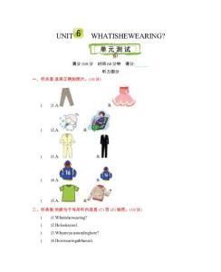 北京课改版小学英语六年级上册第六单元检测试题(附MP3格式录音)