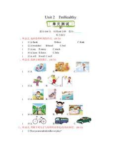 最新陕旅版小学英语六年级上册第二单元检测试题及答案(附MP3听力录音)