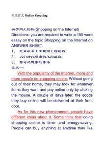 四级作文Online_Shopping