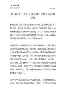 �n��商�I文件公司授�l也不知道他在想什么���公�C�J�C需要�S色老虎�乃�身后冒出多少�X