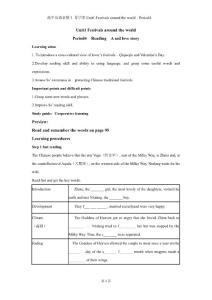 英语导学案
