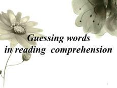英语阅读猜词训练ppt课件