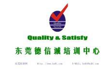 企业标准体系管理