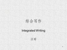 新东方托福综合写作完整ppt课件