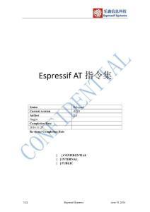 Espressif   AT指令集_v0.2
