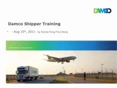 Damco Shipper Training系..