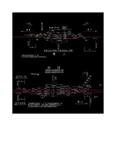 铁路车站平面布线图集锦