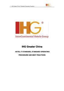 IHG酒店管理集团IT标准