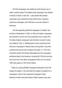 报纸的历史(英文翻译)