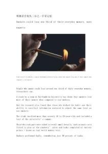 2011年9月ChinaDaily文摘