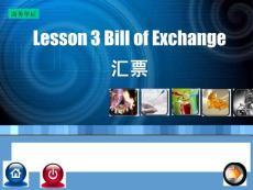 Lesson 3 Bill of Exchange 汇票 世纪商务英语-函电与单证 教学课件