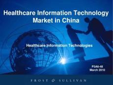 中国保健信息技术免费白菜网站大全2018报告(英语)