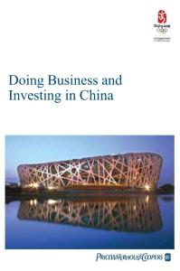 PwC发布的中国投资指南 PwC-Doing-Business-and-Investing-in-China