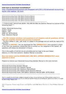 美国留学/考试-会计专业课本