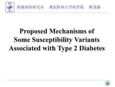 二型糖尿病的病理机制进展