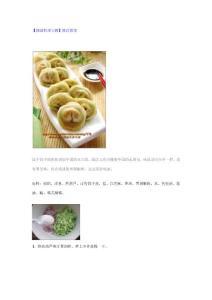 韩国美食—【韩国料理专辑】