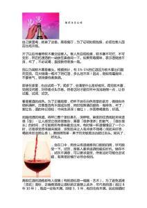 HEA葡萄酒 怎么喝[企业文档]