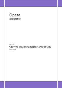 Opera培训整理资料