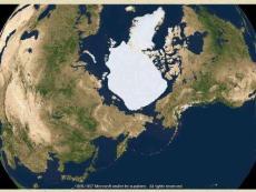 地理课件七年级初一北极南极