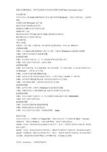 2012年计算机二级Access上机试题及答案(44)